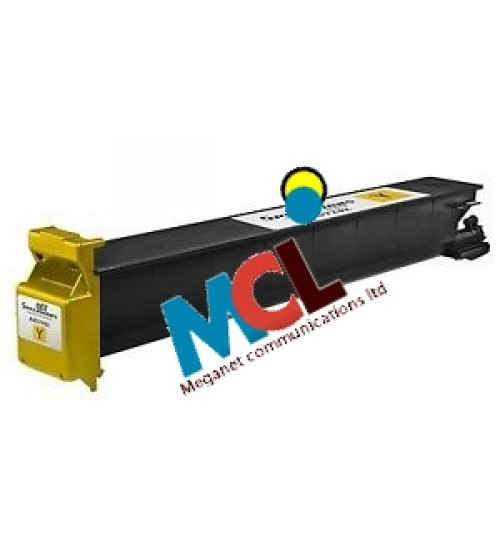 Katun Compatible For TN-213Y Toner Cartridge -  Yellow